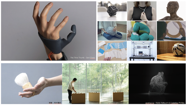 HAPTIC DESIGN AWARD 2017 winning works